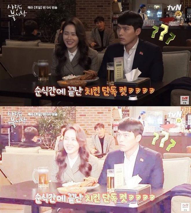 Phát mệt những lần Hyun Bin và Son Ye Jin bị bắt tại trận mà cứ chối đây đẩy: Bạn bè có ai như này không? - ảnh 5