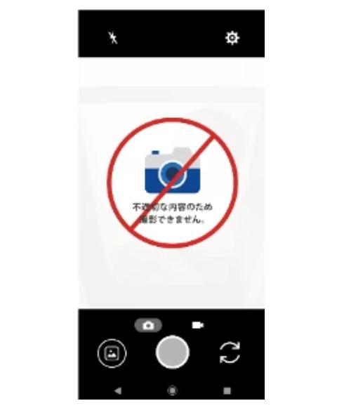 Trên đời có một chiếc smartphone cấm chụp selfie khỏa thân, tự động xóa ảnh ngay nếu vẫn cố chụp - ảnh 2