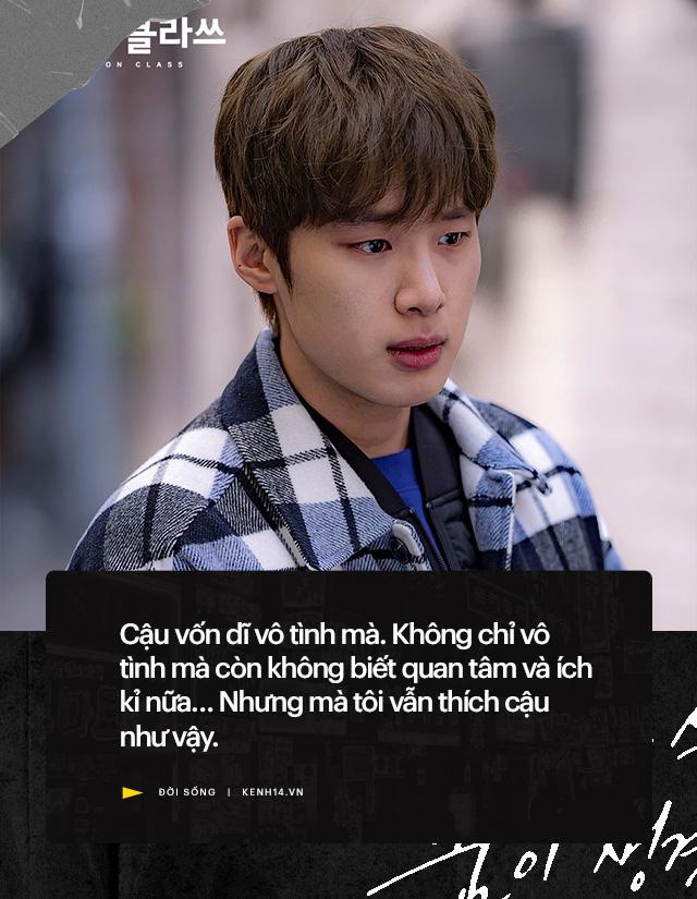 Anh em tài phiệt của Tầng lớp Itaewon: Bên ngoài điển trai, bên trong nhiều tiền vẫn không cứu nổi cảnh crush chơi liên hoàn phũ - ảnh 5