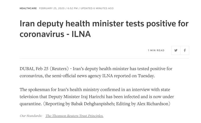 Reuters: Thứ trưởng Y tế Iran có kết quả xét nghiệm dương tính với virus corona chủng mới - ảnh 2