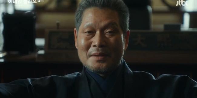 Thánh vị tha ở Tầng Lớp Itaewon gọi tên kẻ thù Park Seo Joon, chỉ cần quỳ gối xin lỗi mọi chuyện đều bỏ qua? - Ảnh 1.