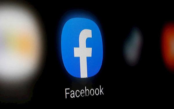 Facebook phải trả bao nhiêu tiền cho thông tin cá nhân của người dùng? - ảnh 1