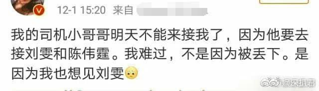 Rầm rộ tin Trần Vỹ Đình bị bắt quả tang hẹn hò Liu Wen, thêm cặp trai xinh gái đẹp không ai ngờ khiến Weibo dậy sóng - Ảnh 4.