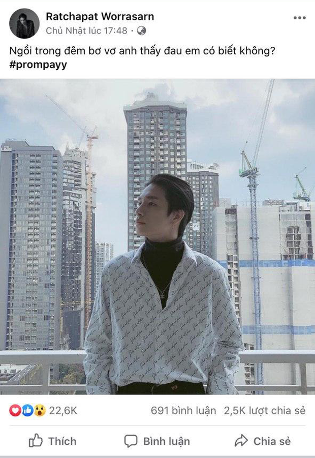 Hết đăng ảnh với lyrics của Sơn Tùng M-TP, nam diễn viên Thái Lan lại chill trên nền nhạc Nắng Ấm Xa Dần, thuyết âm mưu đáng nhờ lắm rồi! - Ảnh 3.