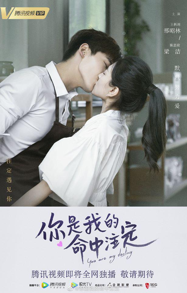 Chưa hết duyên vợ chồng, cặp đôi hot nhất Song Thế Sủng Phi lại hôn nhau đắm đuối ở Định Mệnh Anh Yêu Em bản remake - Ảnh 1.