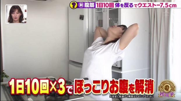 3 bài tập giảm mỡ bụng được lên cả đài truyền hình Hàn Quốc lẫn Nhật Bản: giảm từ 5 - 7cm vòng eo chỉ là chuyện nhỏ - Ảnh 16.