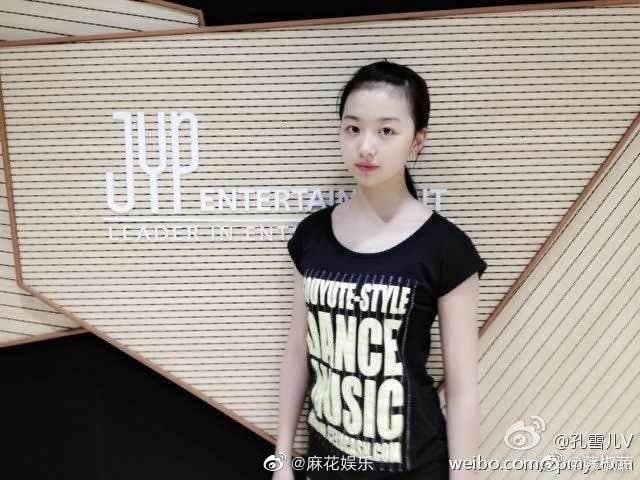 Xôn xao ảnh quá khứ của visual đẹp nhất THE9: Không hổ danh thực tập sinh JYP, được debut quá xứng đáng - Ảnh 5.