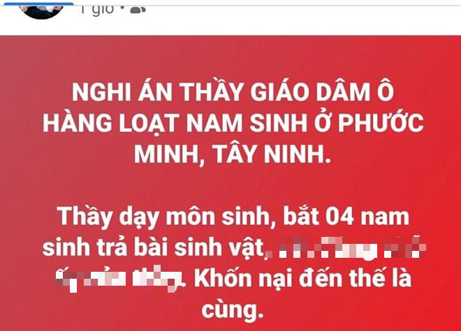 Dư luận bức xúc với thầy giáo cấp 2 ở Tây Ninh bị tố dâm ô 4 nam sinh, bắt kéo khóa quần và xem phim nhạy cảm - Ảnh 1.