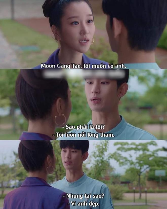 Chết cười với phong cách cua trai của Seo Ye Ji ở Điên Thì Có Sao: Trước 6 múi cực phẩm, liêm sỉ chị đây chả cần! - Ảnh 4.
