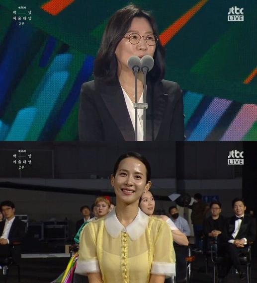 Baeksang 2020 hạng mục điện ảnh: Hươu cao cổ Lee Kwang Soo tạo sóng với giải hot, trùm Parasite giật cúp Daesang - Ảnh 2.
