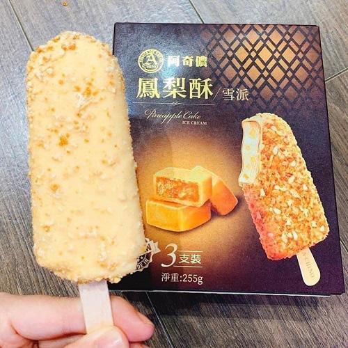 5 loại kem Đài Loan đang hot nhất hè này: Hương vị siêu lạ, lên hình cũng xinh xuất sắc - Ảnh 2.