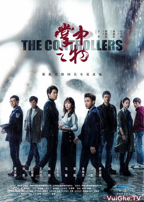 Top 10 phim Trung được netizen lót dép chờ chiếu: Hóng nhất màn hợp tác của Tiêu Chiến với nữ hoàng thị phi Dương Tử - Ảnh 11.