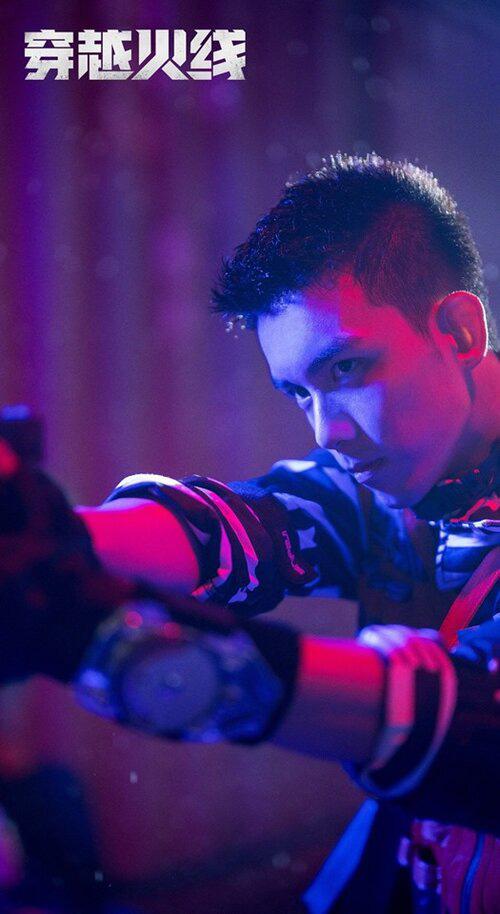 Top 10 phim Trung được netizen lót dép chờ chiếu: Hóng nhất màn hợp tác của Tiêu Chiến với nữ hoàng thị phi Dương Tử - Ảnh 7.