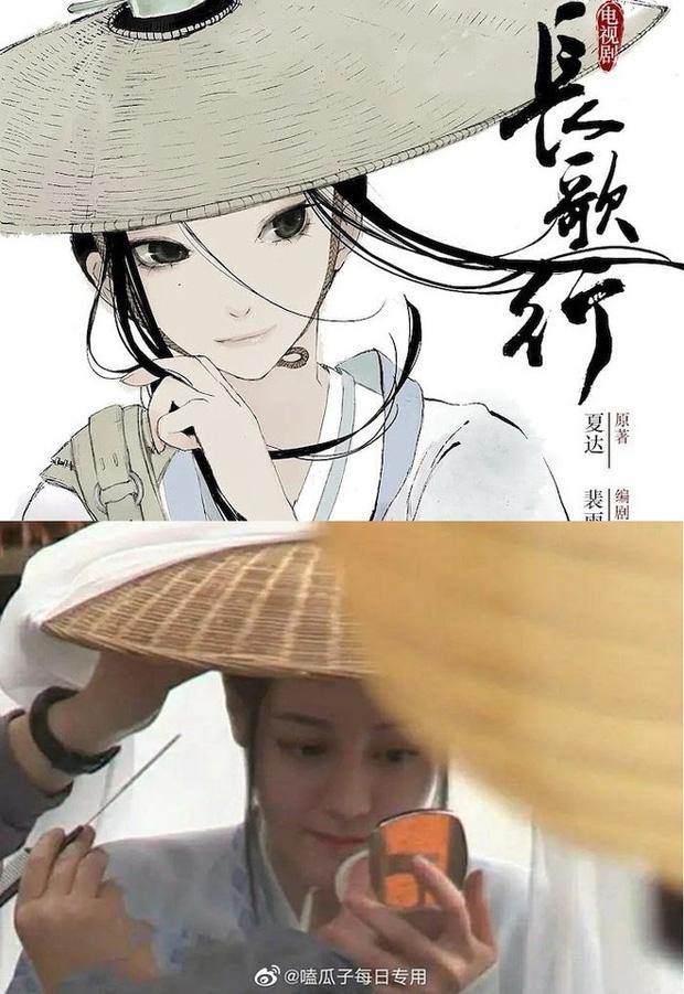 Top 10 phim Trung được netizen lót dép chờ chiếu: Hóng nhất màn hợp tác của Tiêu Chiến với nữ hoàng thị phi Dương Tử - Ảnh 9.