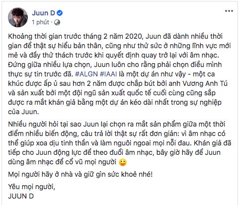 Sau màn công khai hợp tác với biên đạo của BLACKPINK, JUUN D chính thức tung concept teaser trở lại lột xác 180 độ! - Ảnh 3.