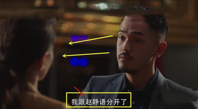 30 Chưa Phải Là Hết rò rỉ bản full, điểm Douban giảm mạnh vì cái kết nhạt nhẽo - Ảnh 5.