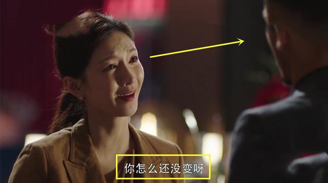 30 Chưa Phải Là Hết rò rỉ bản full, điểm Douban giảm mạnh vì cái kết nhạt nhẽo - Ảnh 6.