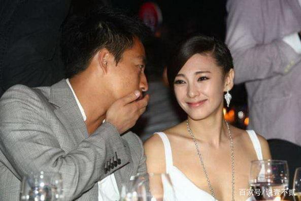 Uông Tiểu Phi: Thiếu gia Bắc Kinh yêu toàn minh tinh hạng A, tát Trương Vũ Kỳ thẳng tay và cưới Đại S chỉ sau 48 ngày yêu - Ảnh 9.