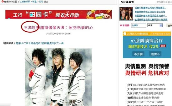 """Dân mạng Trung Quốc """"sốc"""" khi biết rõ về HKT 4"""