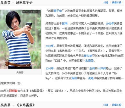 Những sao Việt được truyền thông nước ngoài chú ý 11