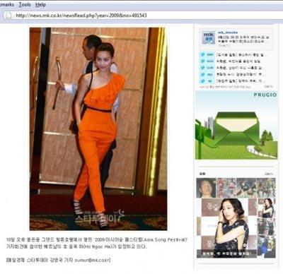 Những sao Việt được truyền thông nước ngoài chú ý 7