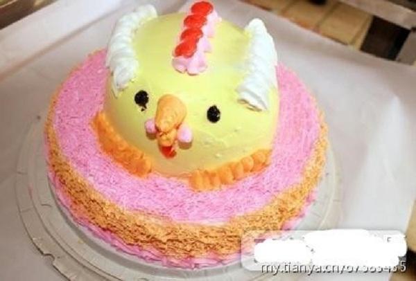 Những chiếc bánh sinh nhật... xấu kinh hoàng 13