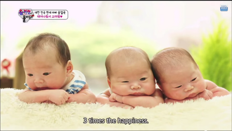 daehan-minguk-manse-infants-c3aa5