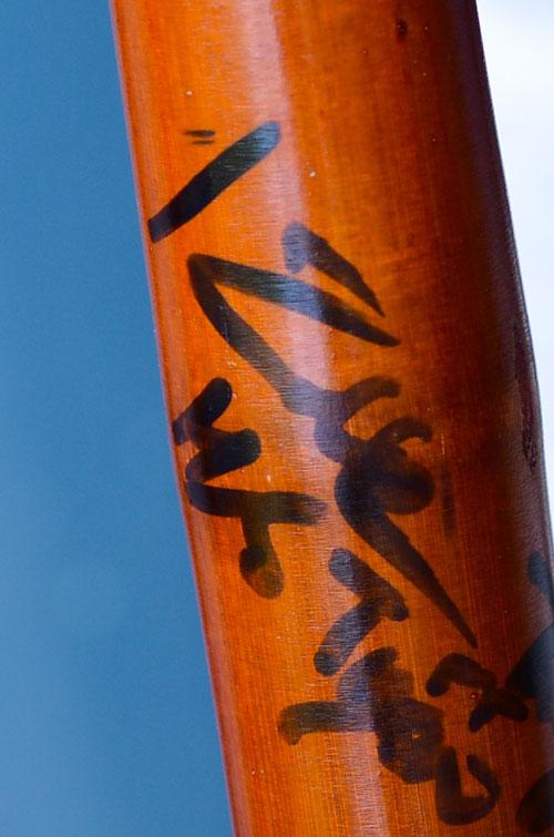 """""""Soi"""" chiếc điếu cày Bằng Kiều tặng Wanbi Tuấn Anh 1"""
