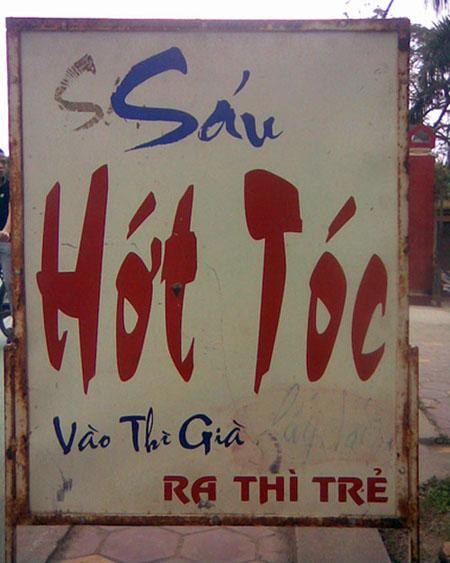Những hình ảnh ngộ nghĩnh chỉ có ở Việt Nam 4