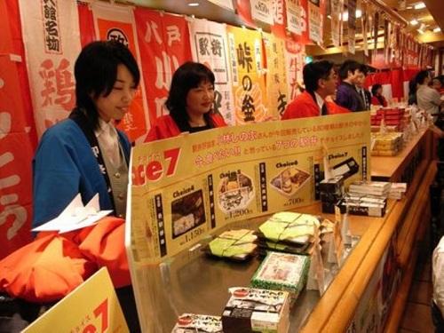Du học sinh Nhật Bản thu nhập khủng với tiền làm thêm 2