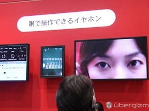 Tai nghe điều khiển máy nghe nhạc bằng mắt