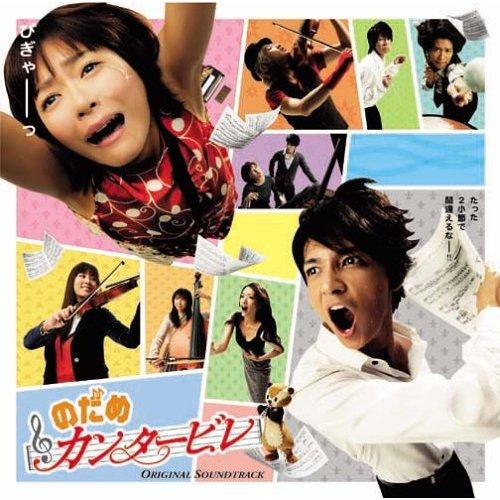 Nodame Cantabile 152100: Top 10 Drama được Chuyển Thể Từ Manga Hấp Dẫn Nhất Xứ Nhật