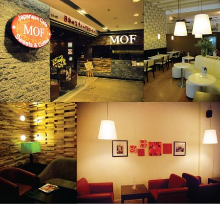 Image result for mof cafe lê lợi