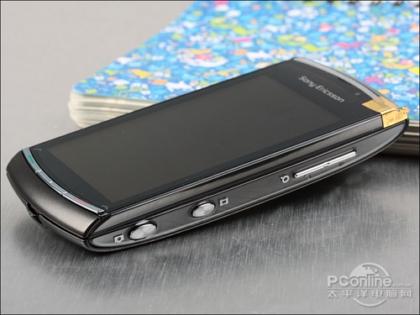 Quay phim chuyên nghiệp Sony Ericsson Vivaz Pro