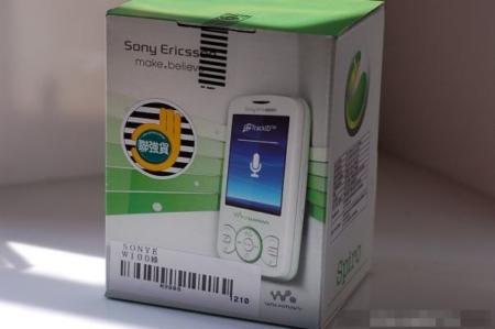 Món lẩu âm nhạc Sony Ericsson Spiro xanh lá