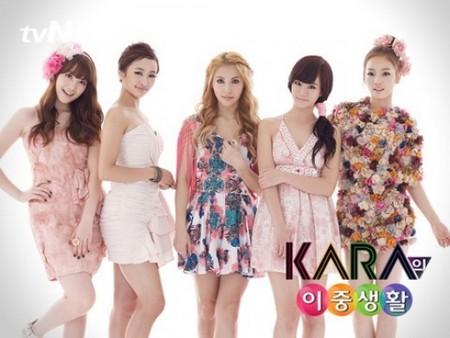 Kara Gay 46