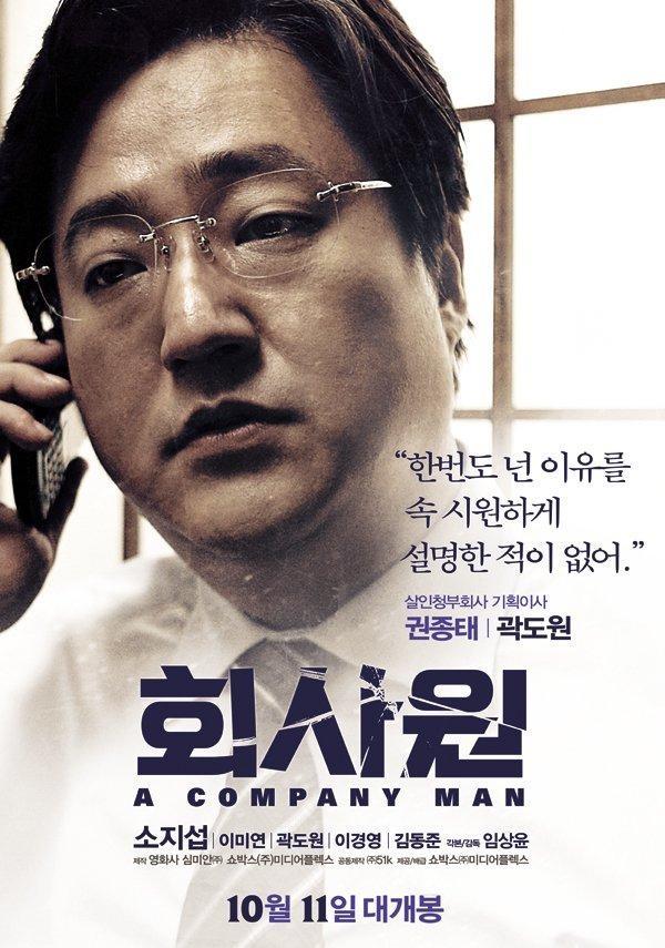 phim-han-lien-tiep-cop-mac-19