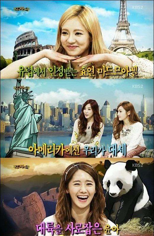 """Yoona """"hot"""" nhất nhóm SNSD tại Trung Quốc 1"""
