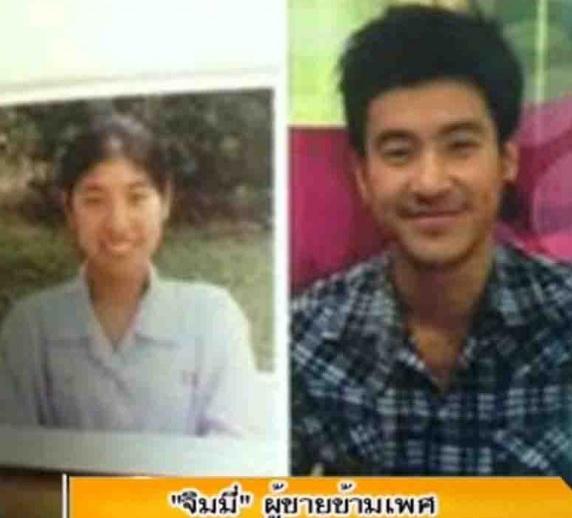 Tăm tia MC chuyển giới đẹp trai, nổi tiếng nhất Thái Lan 4