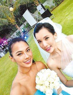 Lâm Chí Dĩnh đã bí mật cưới ở Thái Lan 1