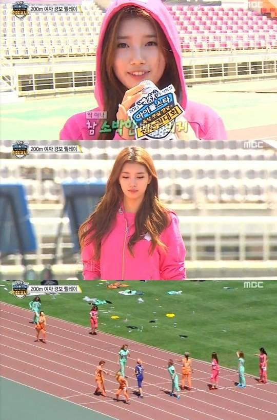 Suzy (Miss A) xấu hổ vì liên tiếp bét bảng 1