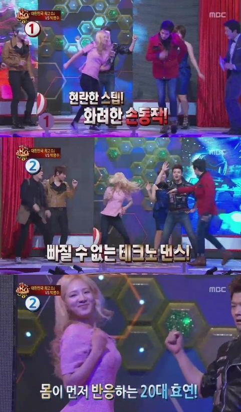 Hyoyeon (SNSD) khoe kỹ năng nhảy club 1