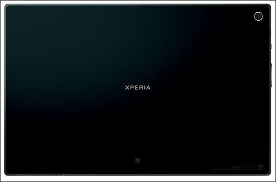 Sony trình làng máy tính bảng siêu mỏng và chống nước 2