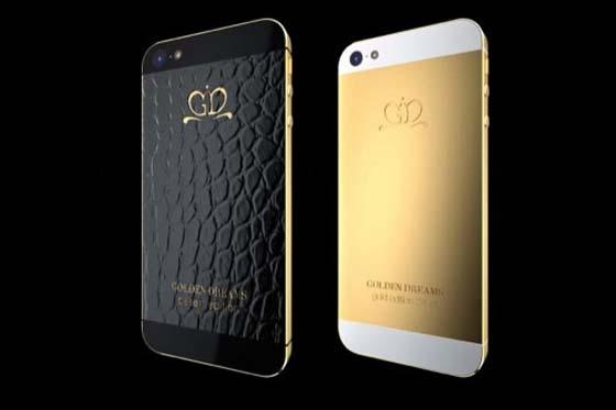 Những vỏ ốp iPhone cực đẹp chỉ dành cho... đại gia 5