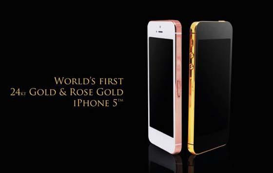 Những vỏ ốp iPhone cực đẹp chỉ dành cho... đại gia 7