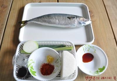 Cá kho theo kiểu Hàn Quốc ăn một lần nhớ mãi 1