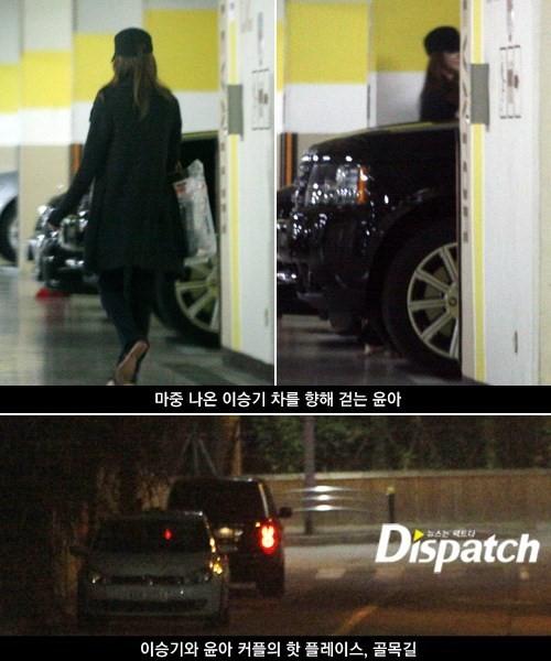 Tin hot: Lee Seung Gi và Yoona (SNSD) đang hẹn hò 3