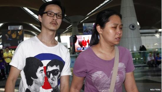 Vụ máy bay Malaysia mất tích: Ngày tìm kiếm thứ 2 2
