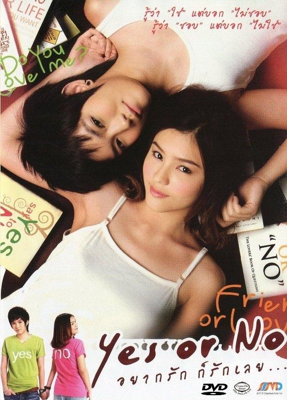 Tình yêu đồng tính trong phim Thái Lan 1
