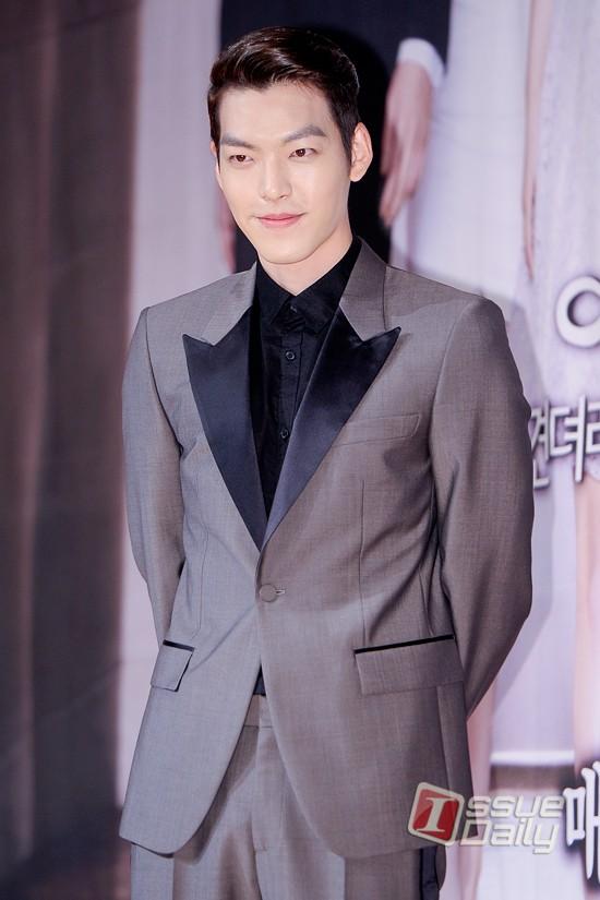 """Lee Min Ho """"nổi chói lọi"""" giữa dàn sao """"The Heirs"""" 4"""